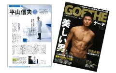 nagoya-goethe2012