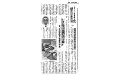 nagoya20120405