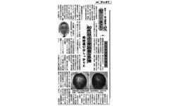 nagoya20120609