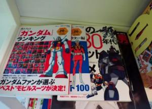 nagoya_torikumi201505_1