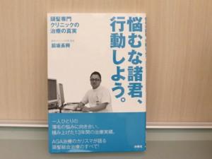 nagoya_torikumi201505_2